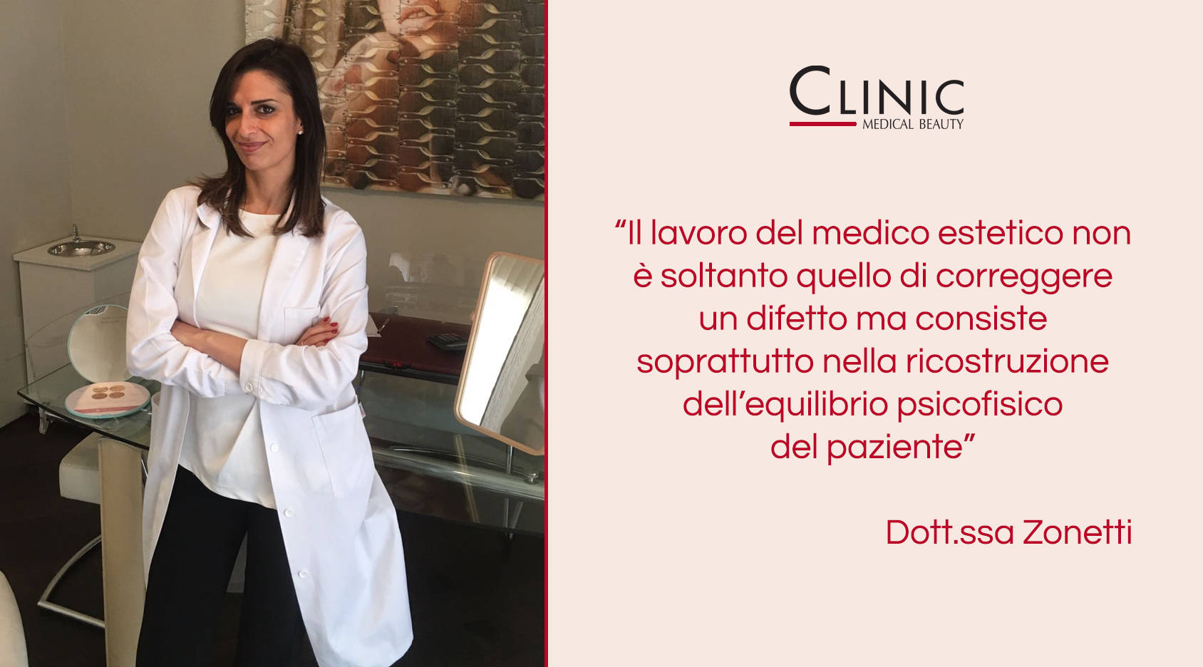 La Dott.ssa Serena Zonetti ci spiega come la carbossiterapia può sconfiggere la cellulite
